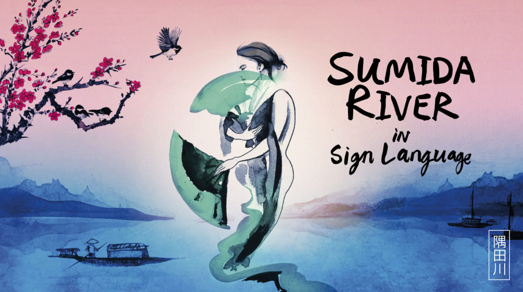"colour illustrated poster with background of water with a person in a small boat, mountains, pink sky, semi-abstract woman in foreground holding green fans, facing left towards a tree branch with pink blossom,  a small bird flying towards her, text ""SUMIDA RIVER iN Sign Language"" in handwritten type face"